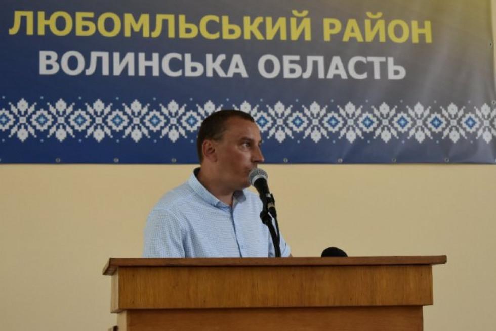 Володимир Крижук