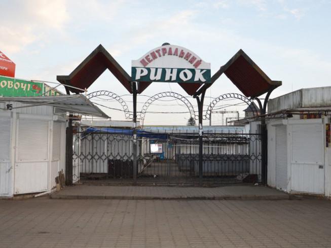 Центральний ринок Луцька