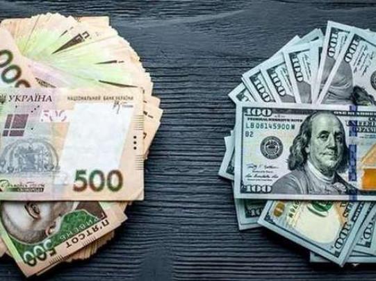 Курс валют у банках Луцька на 21 серпня