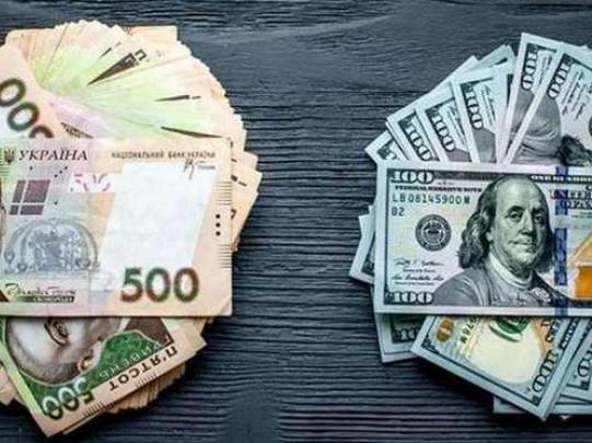 Курс валют у банках Луцька на 29 серпня