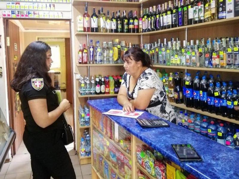 За продаж алкоголю неповнолітнім - чималі штрафи
