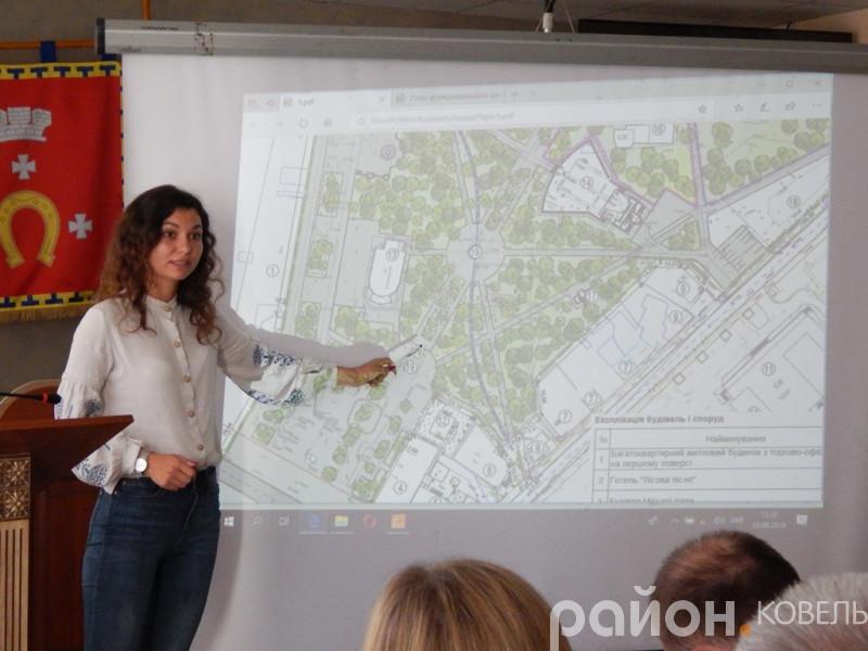 Ковельчани забракували проєкт реконструкції центрального парку міста