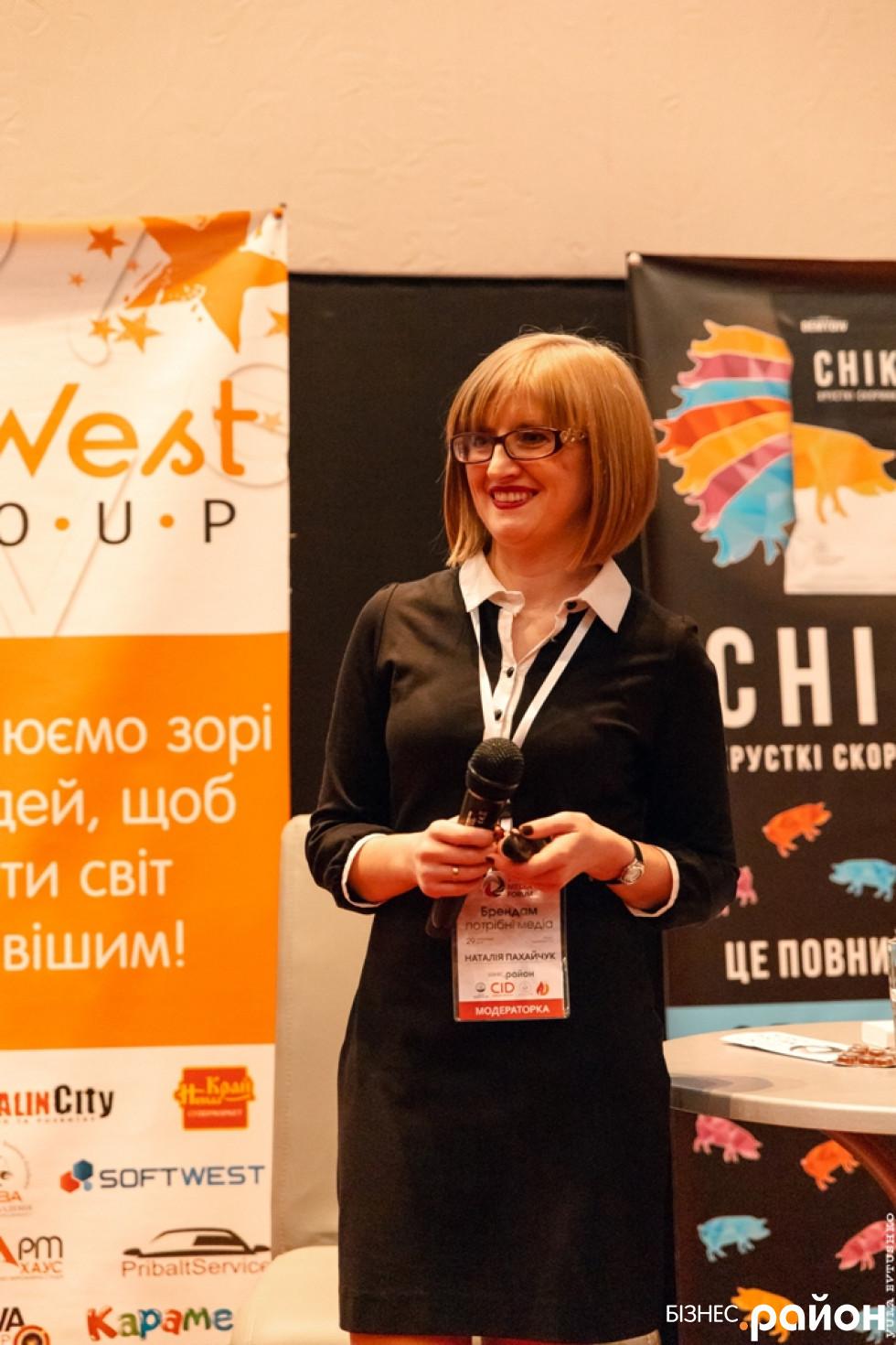 Наталія Пахайчук