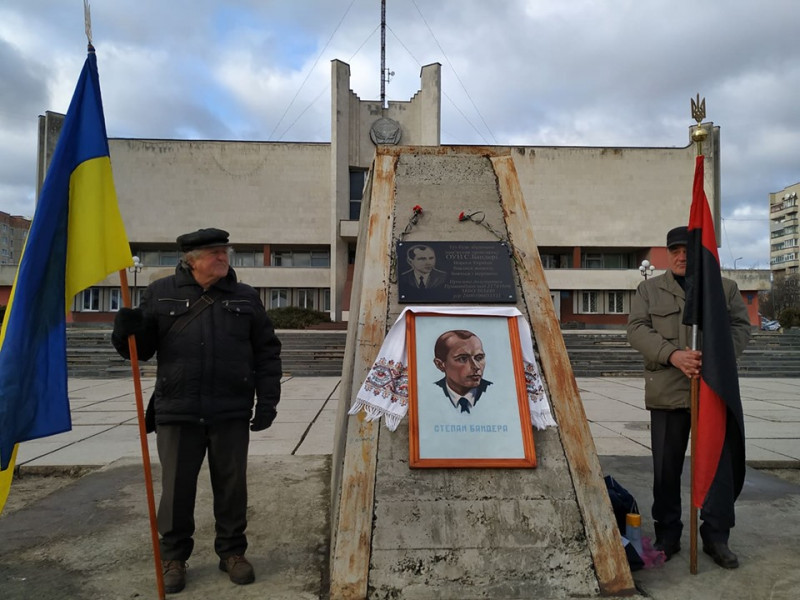 У Луцьку вшанували пам'ять Степана Бандери