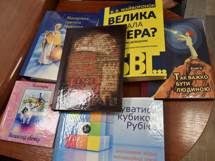 Книги, надруковані шрифтом Брайля