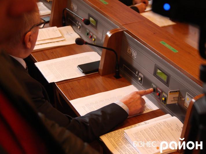 У Волиньраді ухвалили бюджет області