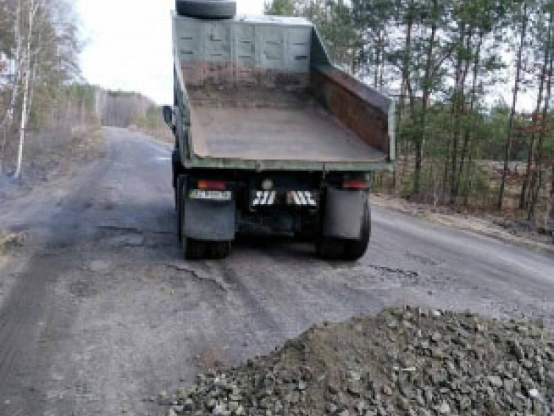 Для ремонту дороги завезли щебінь