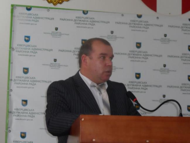 Ігор Левчик
