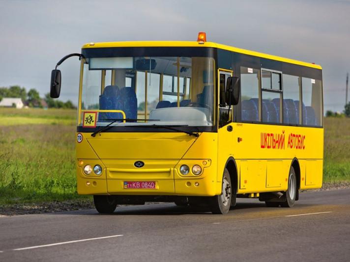 Для школярів села Підгайці куплять два автобуси від «Богдан Моторс»