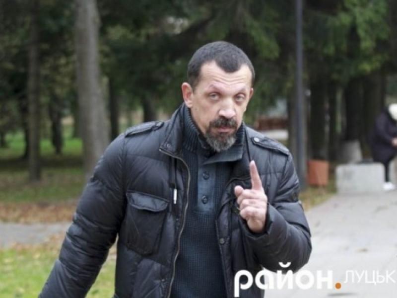 Олександр Кралюк