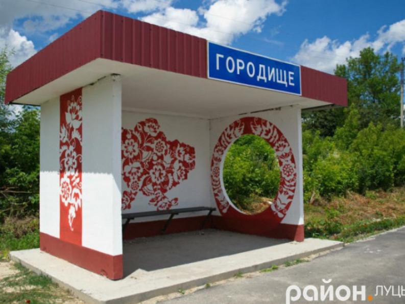 У підприємця відсудили ділянку для Городищенської сільради