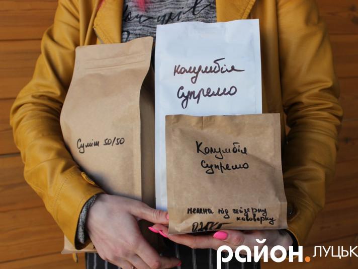 Кава з доставкою
