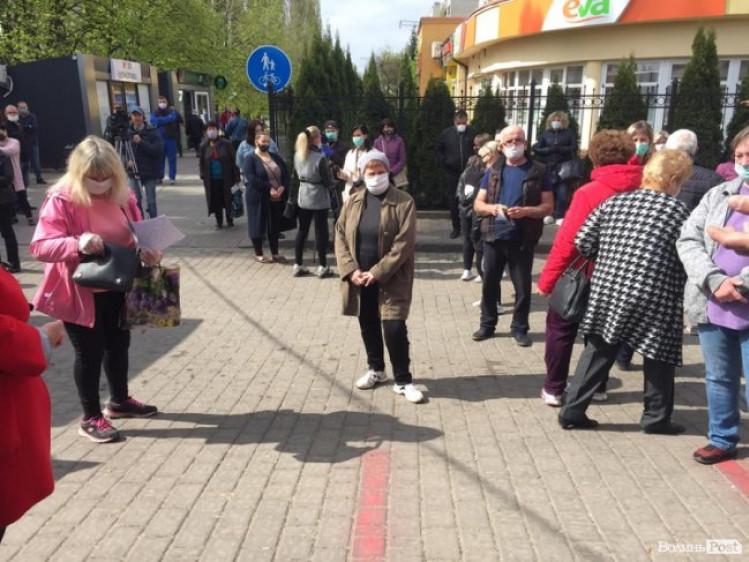 Протест у Луцьку