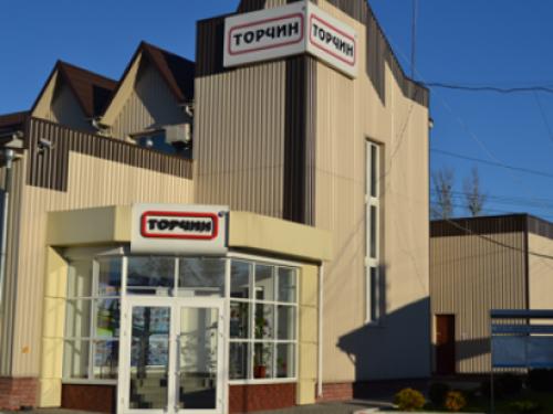 КомпаніяNestlé прокоментувала спалах коронавірусу на підприємстві в Торчині