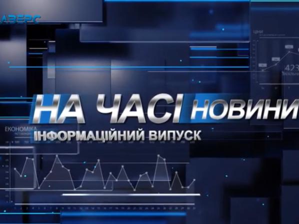 В ефірі цієї телепрограми повинні спростувати інформацію