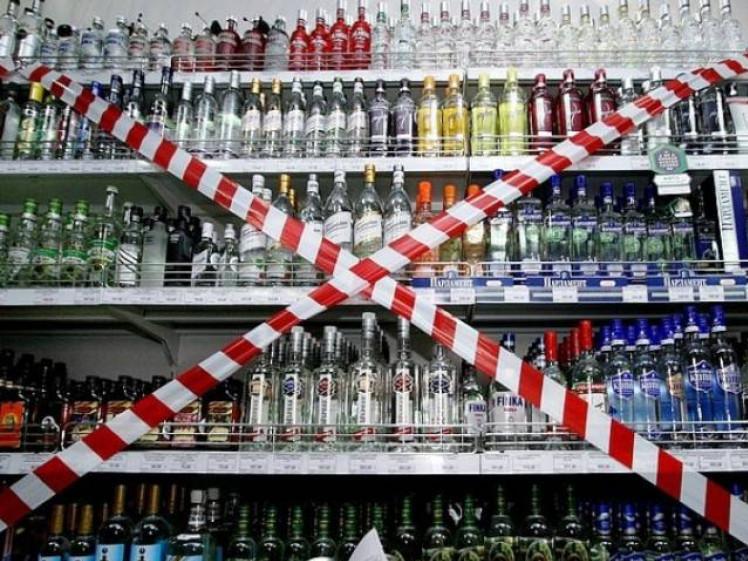 Алкоголь/фото ілюстративне