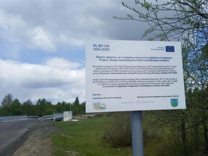Маневичанам показали, як реалізовують проєкт «Дороги, що з'єднують польські та українські кордони»