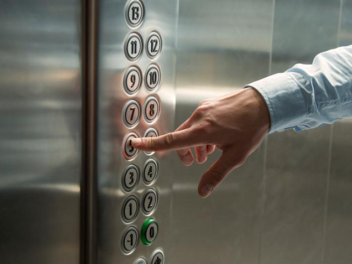 Ліфт (фото ілюстративне)