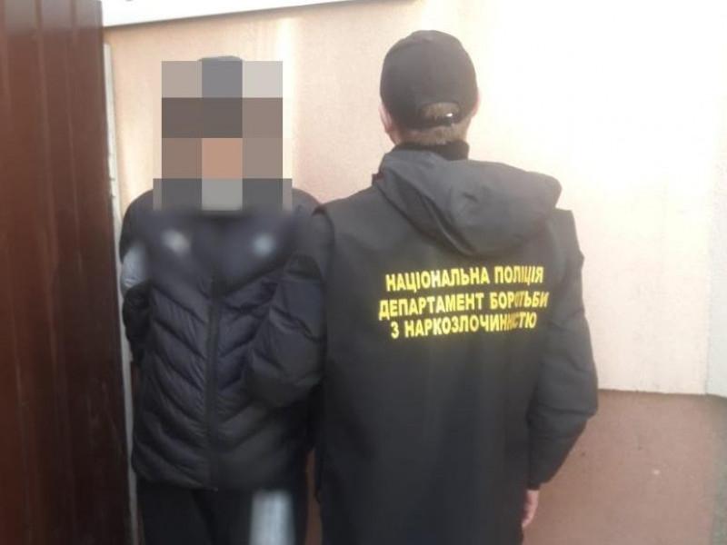 У Луцьку підліток організував інтернет-магазин з продажу наркотиків
