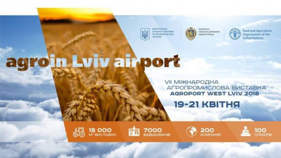 У квітні у Львові відбудеться VII Міжнародна агропромислова виставка та форум з розвитку фермерства