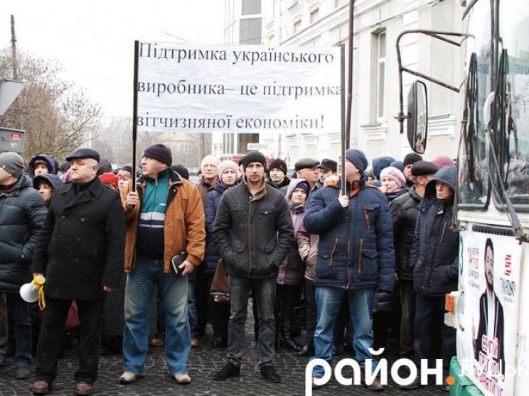 У Луцьку страйкують працівники луцького автозаводу