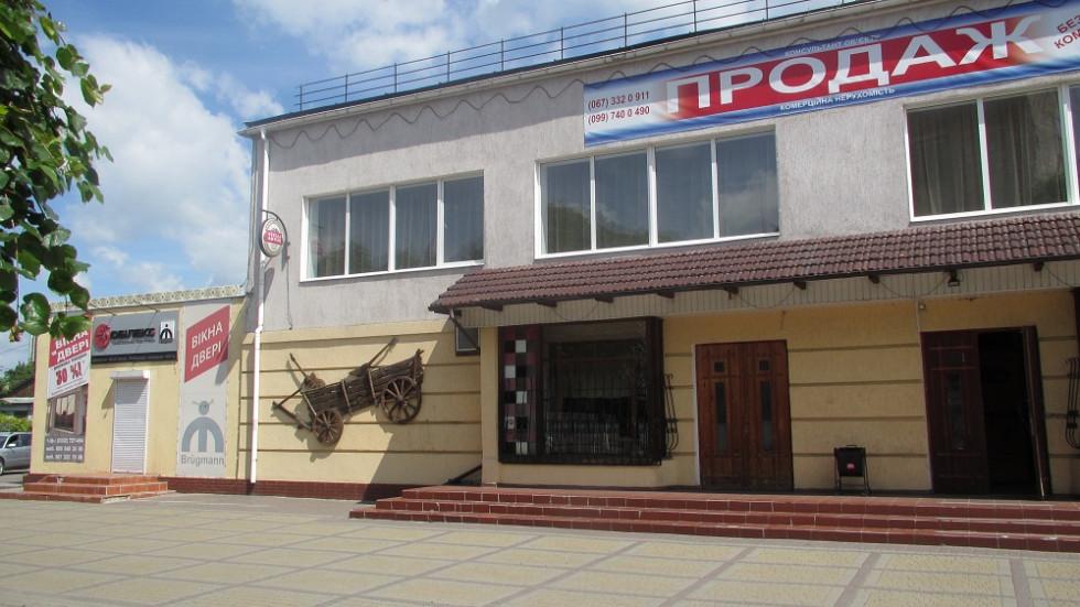 Кафе «Українські страви»