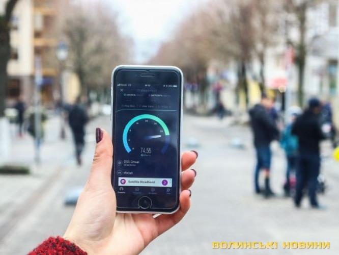 4G у Луцьку: з якими проблемами зіштовхнулися користувачі