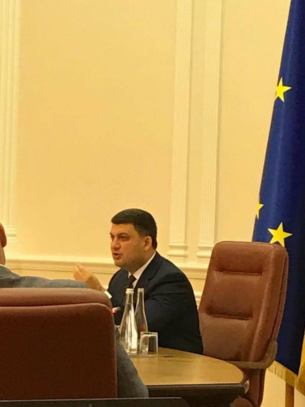 Засідання відбулося за участі Прем'єр-міністра України Володимира Гройсмана