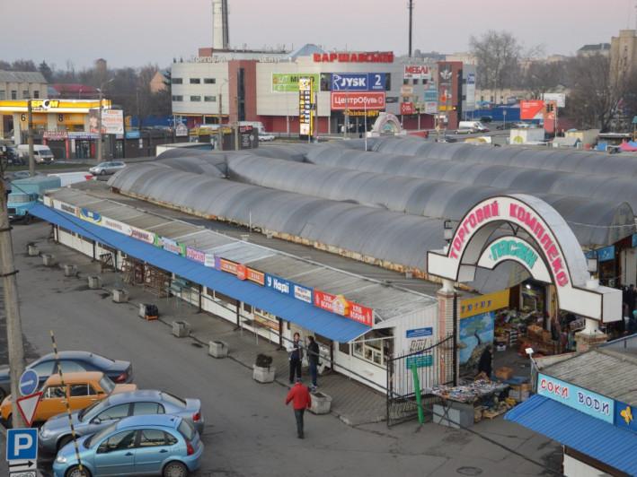 Варшвський ринок