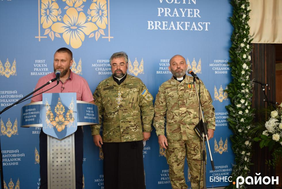 Молитва за військовослужбовців