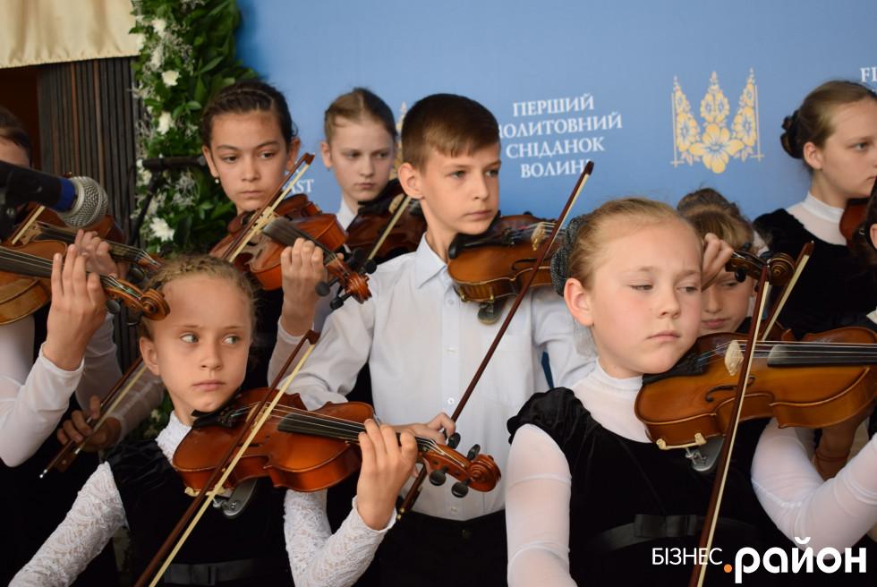 Музична школа №3