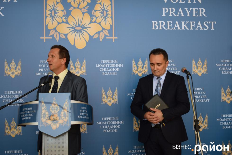 Молитва за українські родини