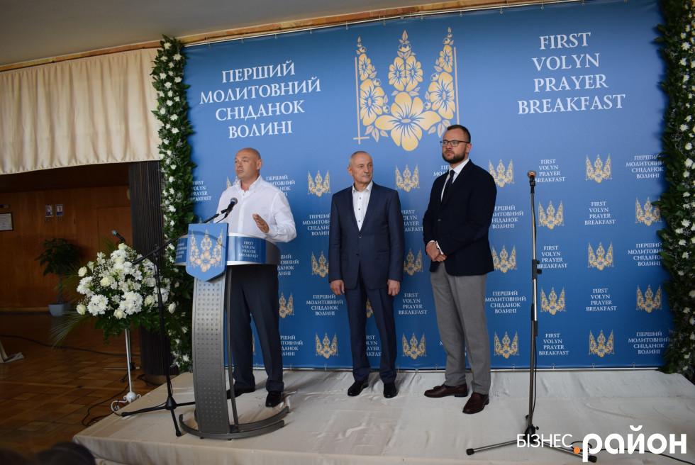 Ігор Палиця, Олександр Савченко та Ігор Поліщук