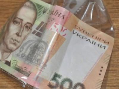 Лучанину«підсунули» фальшиві гроші