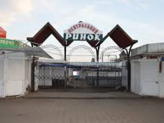 Ринок Центральний у Луцьку