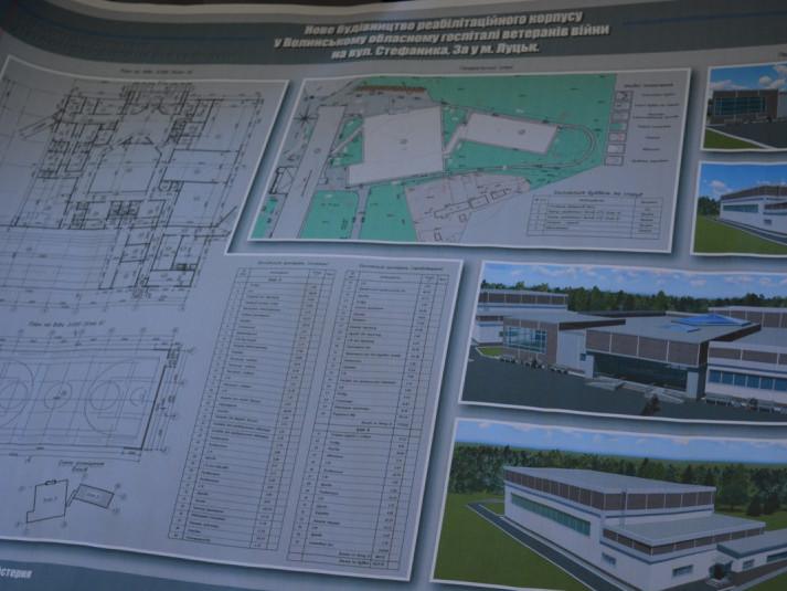 Проект ребілітаційного центру