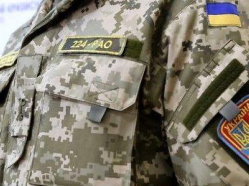 На Волині військовослужбовців навчатимуть менеджменту малого бізнесу