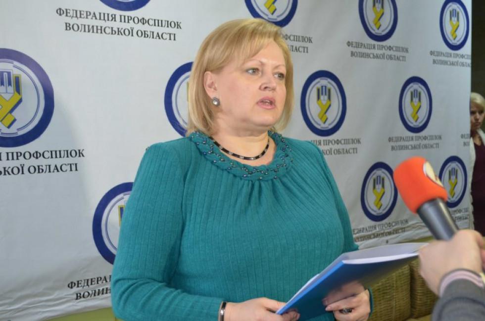 Іванна Дубинка-Філозоф