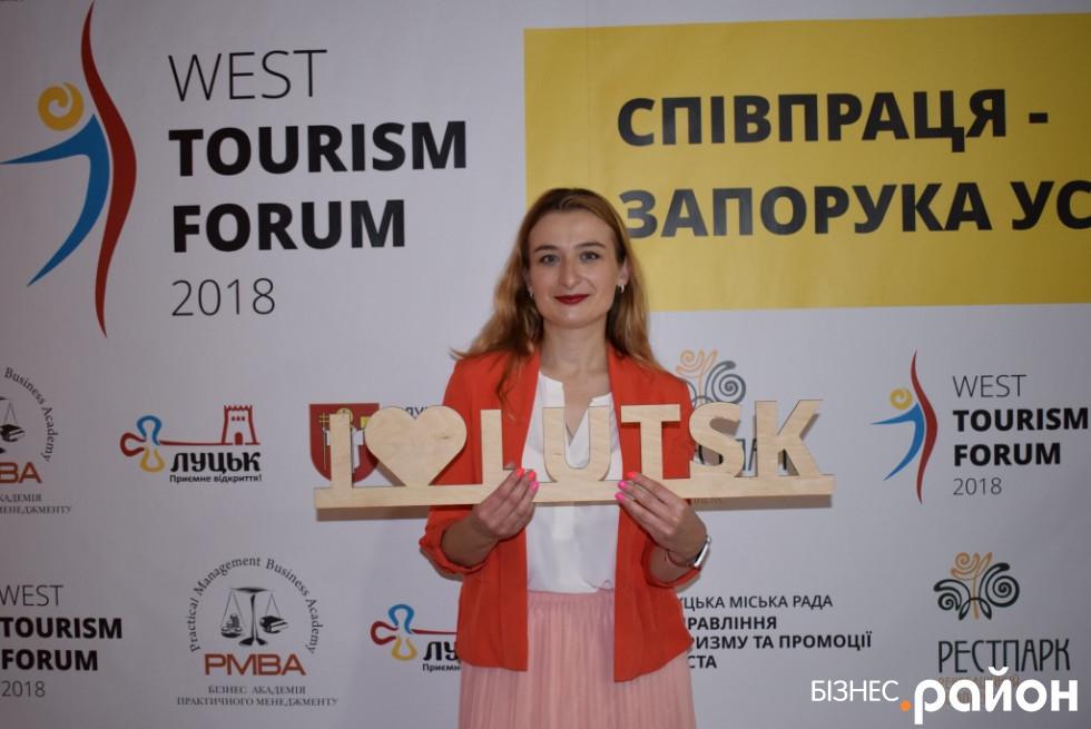 Ліна Остапчук