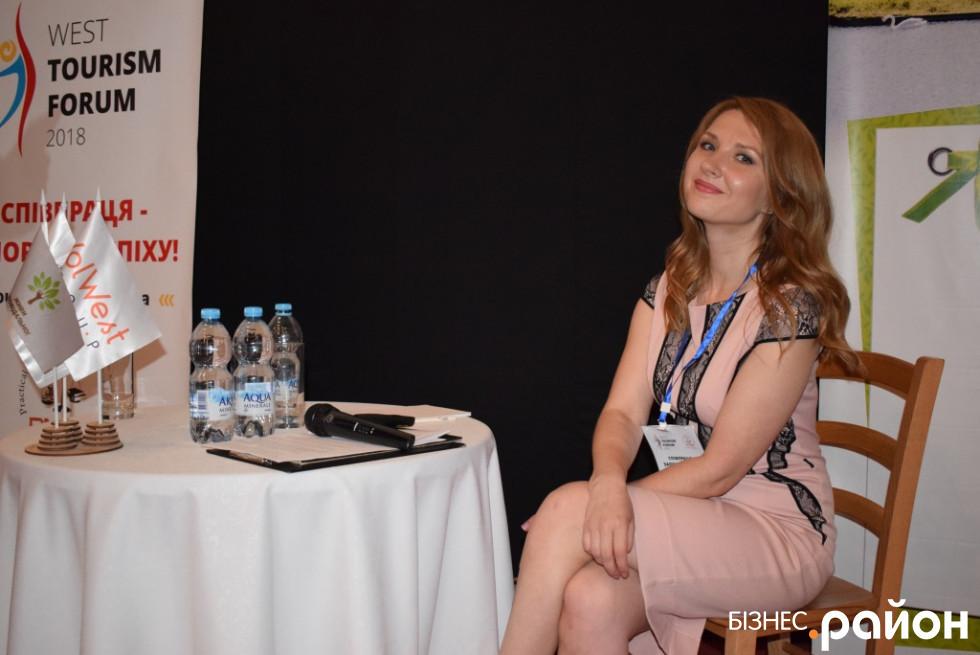 Катерина Теліпська, модераторка West Tourism Forum