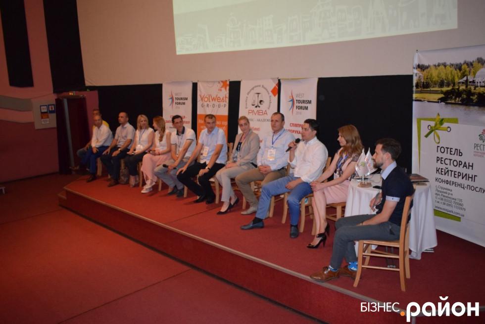 Панельна дискусія під час West Tourism Forum