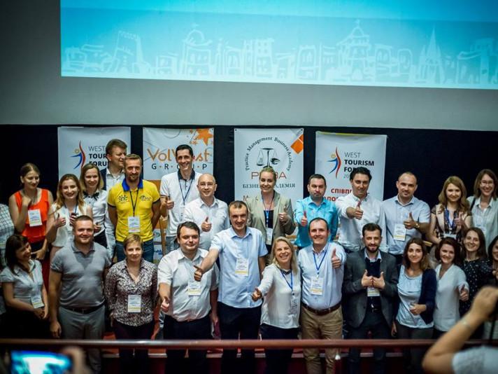 West Tourism Forum 2018