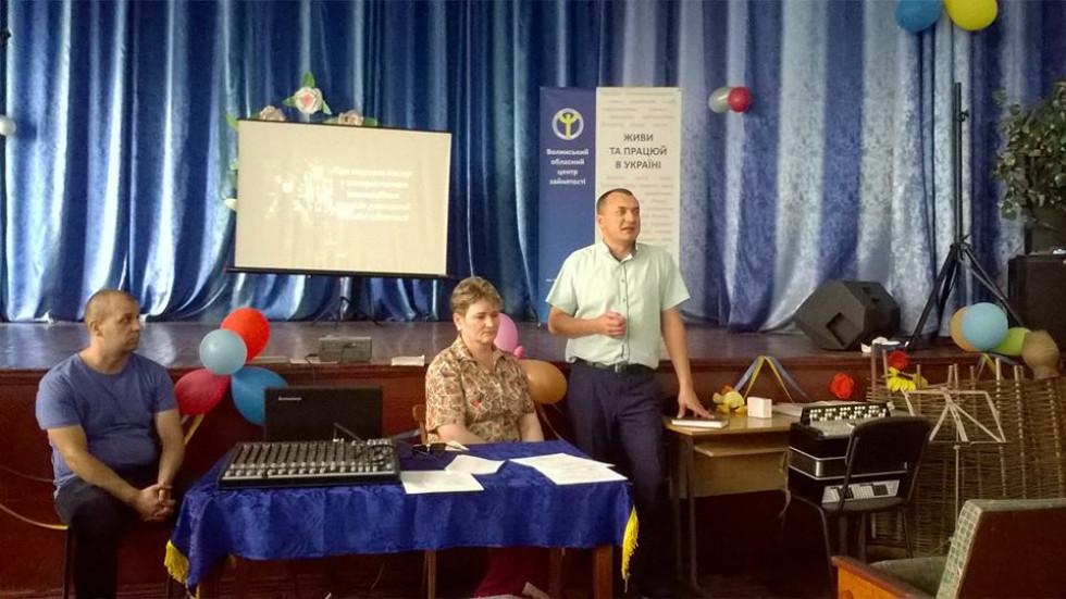 Директор районного центру зайнятості Гарік Татоян розповів про важливість тісної співпраці центру зайнятості з роботодавцями