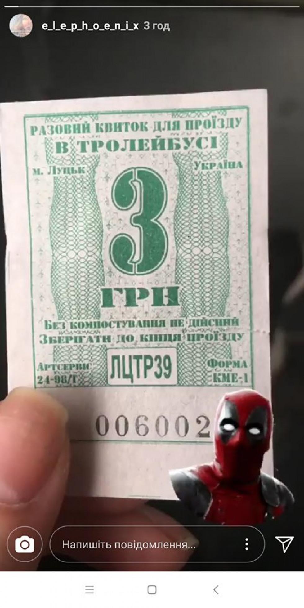 Тепер квиток на проїзд коштує 3 гривні