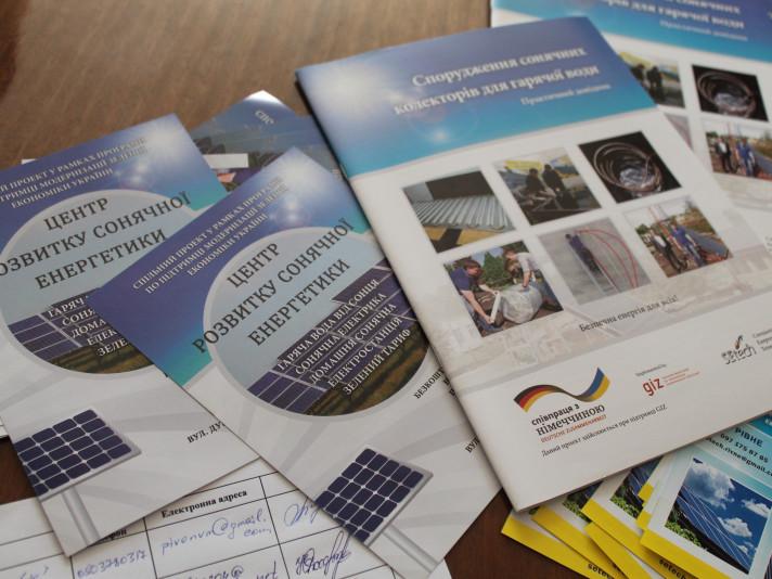 Волинська облдержадміністрація та Німецько-український фонд підписали угоду про співпрацю