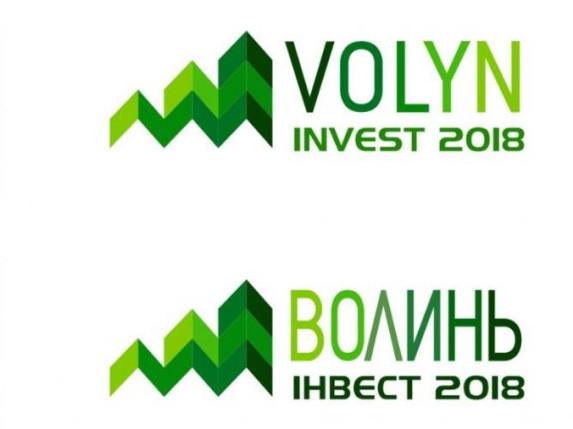 Інвестиційний бізнес-форум