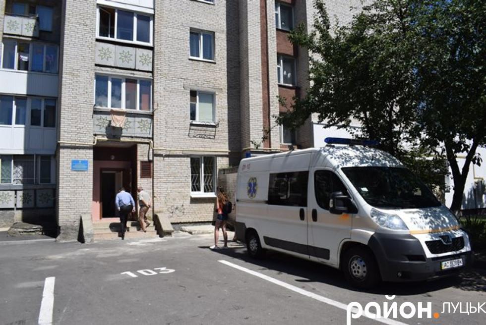 Пункт екстреної допомоги в Луцьку