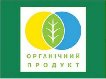 Логотип органічної продукції