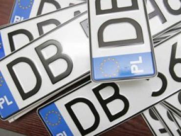 Рада прийняла законопроекти по автомобілям на «бляхах»