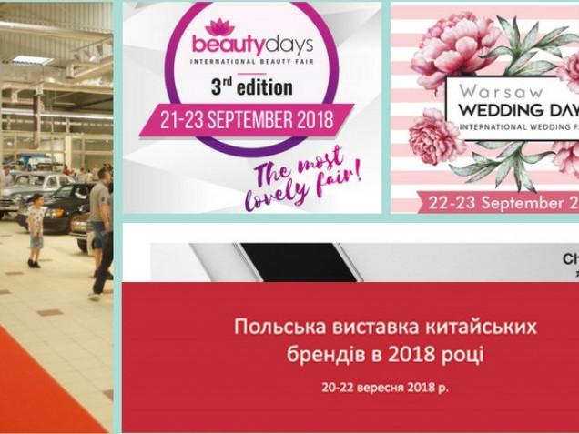 Китайські бренди в Польщі